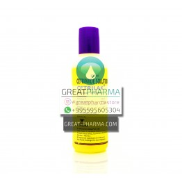 CETRILAK SOLUTION 5% | 100ml/3.38 fl oz