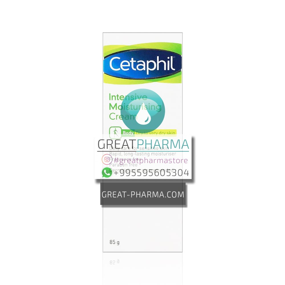 CETAPHIL INTENSIVE MOISTURIZING CREAM WITH VITAMIN B3 + VITAMIN E | 85g/3oz