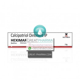 HEXIMAR OINTMENT | 15g/0.53oz