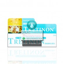 TRETINON 0.05% CREAM | 20g/0.71oz