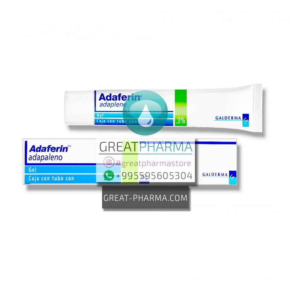 Differin Gel 03 Adapalene 0 3 Buy Price Reviews For Acne