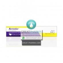 ARRETIN 0.05% CREAM | 30g