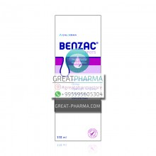 BENZAC DAILY FACIAL MOISTURIZER +SPF15  | 118ml