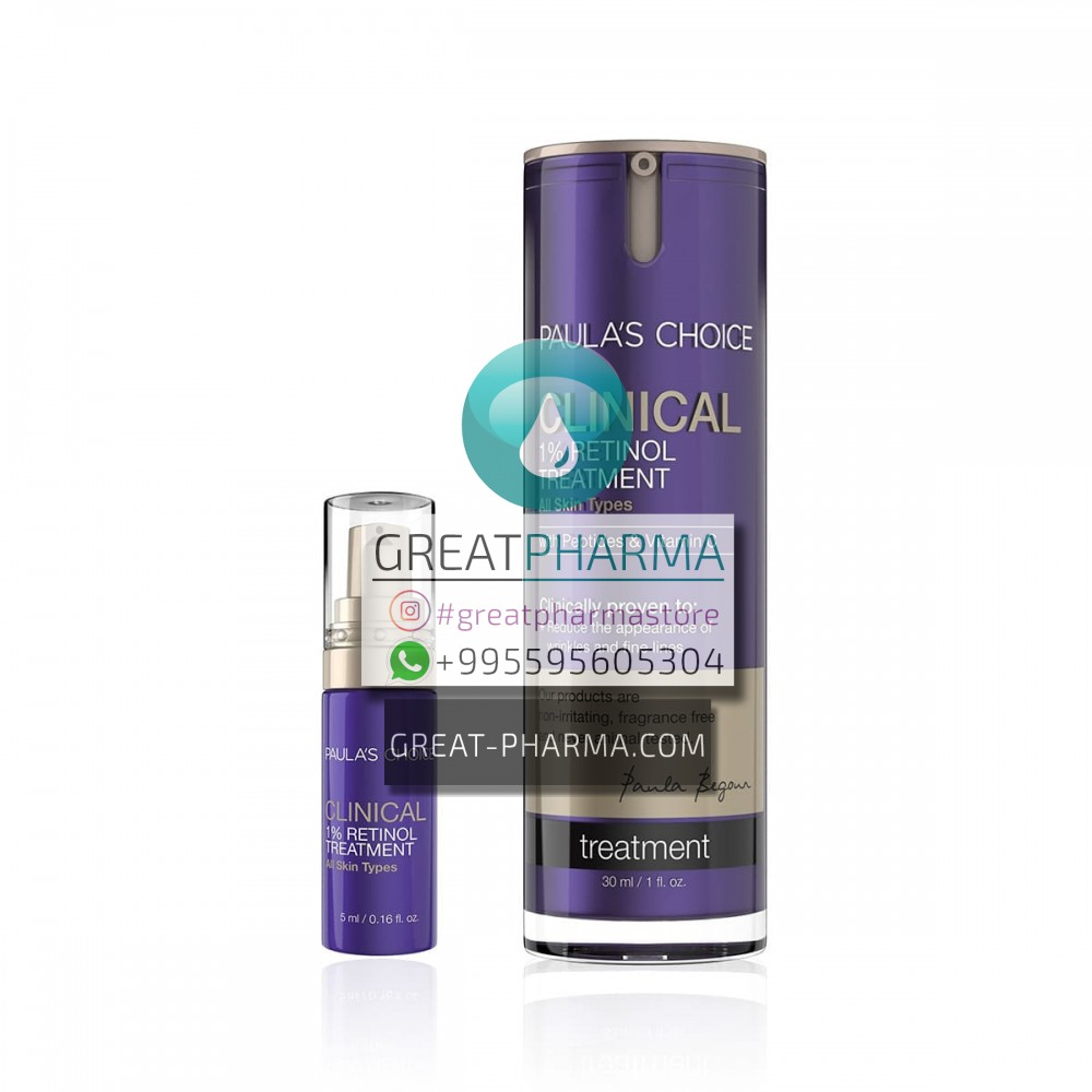 CLINICAL 1% RETINOL TREATMENT WITH PEPTIDES & VITAMIN C | 30ml/1.01 fl oz