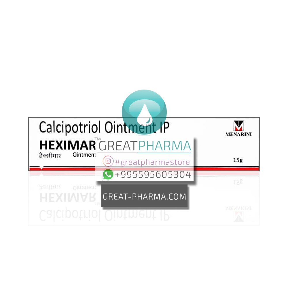 HEXIMAR OINTMENT (CALCIPOTRIOL ANHYDROUS IP 50 mcg) | 15g