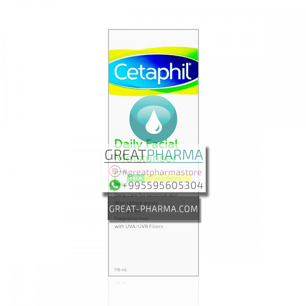 CETAPHIL DAILY FACIAL MOISTURIZER SPF15 | 118ml/4 fl oz