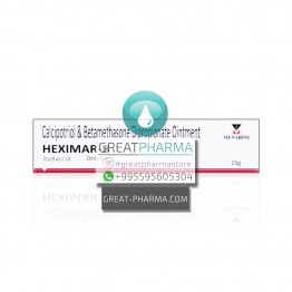 HEXIMAR-B OINTMENT | 15g/0.53oz